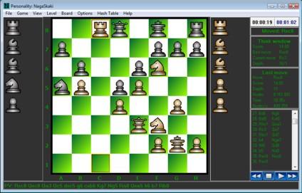 NagaSkaki Chess